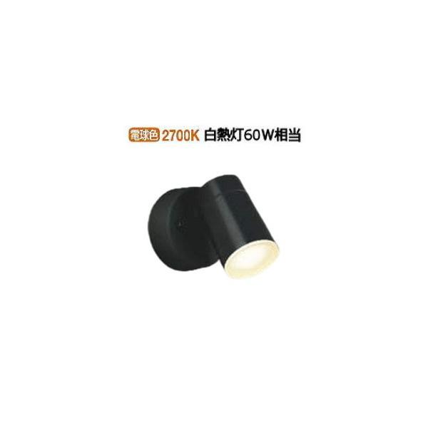 AU50451 コイズミ照明 LED防雨型スポット 工事必要