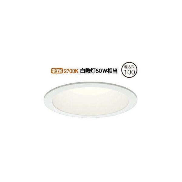 DDL-5102YW 大光電機 LEDダウンライト DDL5102YW (非調光型)