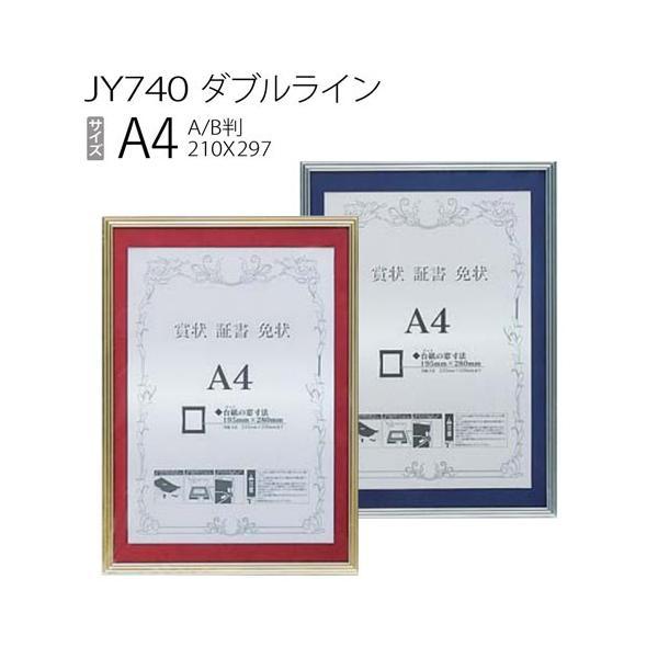 マルニ額縁画材店 Yahoo!店_jy740-a4