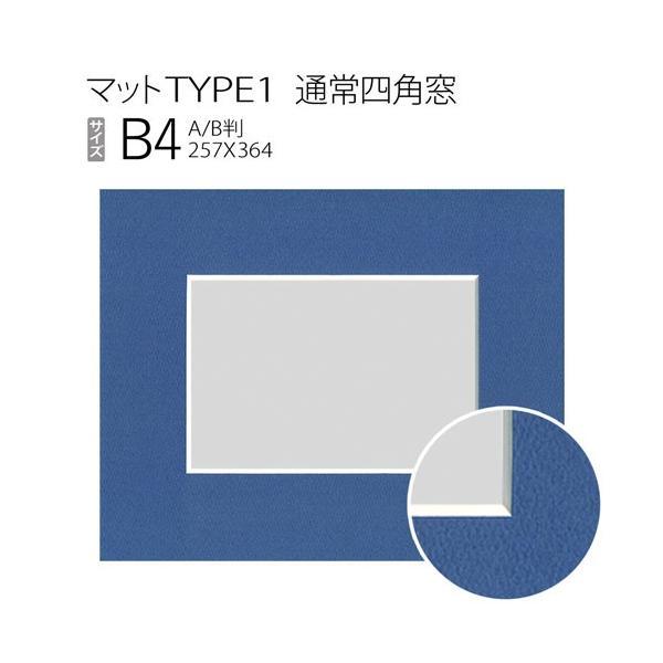 マルニ額縁画材店 Yahoo!店_matto-type1-b4