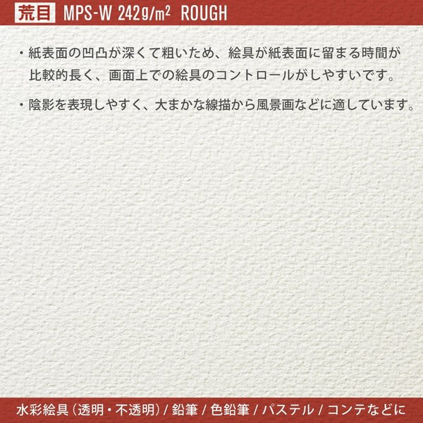 マルマン ブロック ヴィフアール水彩紙 F6 荒目 242g/m2 22枚 B16VA (DM便不可) maruman|artandpaperm|04