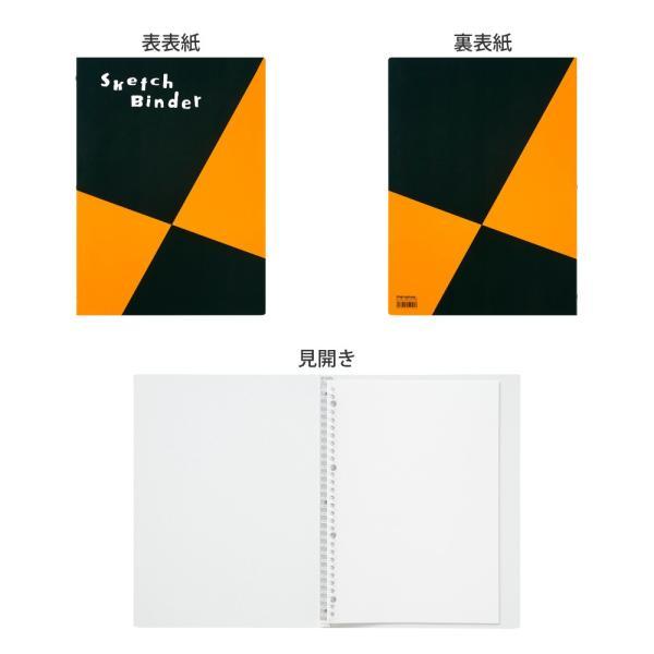 マルマン プラスチックバインダー スケッチバインダー A4 F210 [DM便不可]|artandpaperm|02