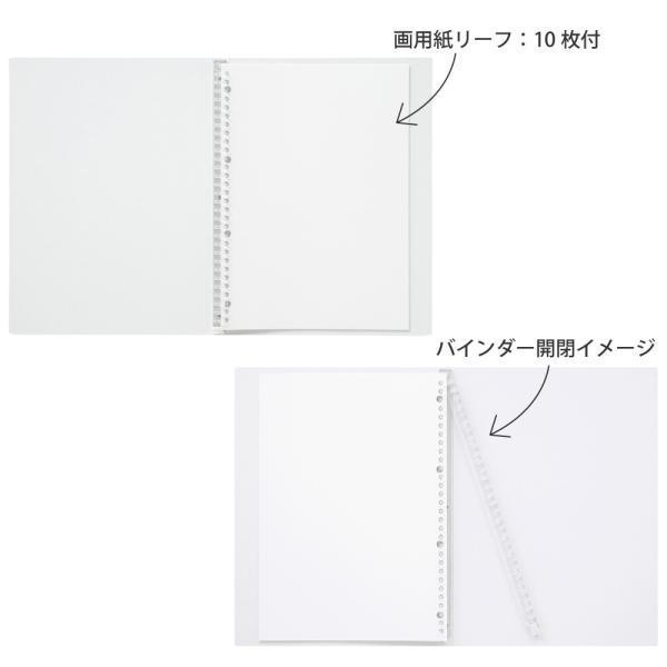 マルマン プラスチックバインダー スケッチバインダー A4 F210 [DM便不可]|artandpaperm|03