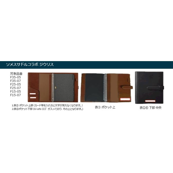 名入れ・ラッピング無料! マルマン ジウリスファイルノート 革製表紙 B5 26穴 ブラック F25-05  (DM便不可) maruman|artandpaperm|03
