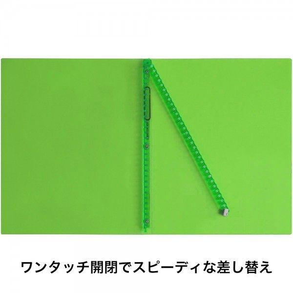 マルマン ファイルノート セプトクルール A4 プラスチックバインダー スリム F481B [DM便不可]|artandpaperm|02
