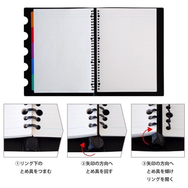 プラスチックバインダー ファイルノート ファイブチャート A4(30穴) 背幅18mm F483 【maruman/マルマン】[DM便不可]|artandpaperm|03