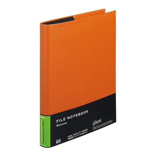 名入れ無料 メタルバインダー ファイルノート ジウリス ダブロック B5 26穴 オレンジ F509A-09  (DM便不可) maruman|artandpaperm