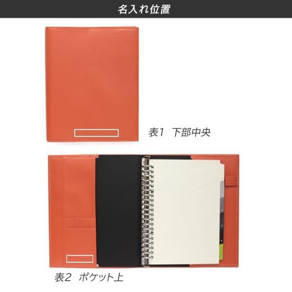 名入れ無料 メタルバインダー ファイルノート ジウリス ダブロック B5 26穴 オレンジ F509A-09  (DM便不可) maruman|artandpaperm|02