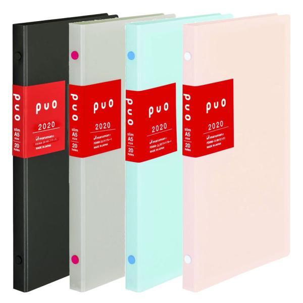 マルマン 手帳 2020 puo ピュオ ダイアリー スリムA5 マンスリー 月曜始まり スケジュール帳  軽量 全4色 ピンク ブルー グレー ブラック FD068-20 (DM便不可) artandpaperm