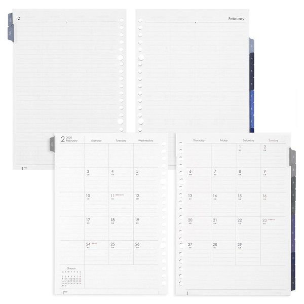 マルマン 手帳 2020 ジウリス ダイアリー A5 ブラック マンスリー 月曜始まり スケジュール帳 ルーズリーフ FD289A-20-05 (DM便不可)|artandpaperm|02