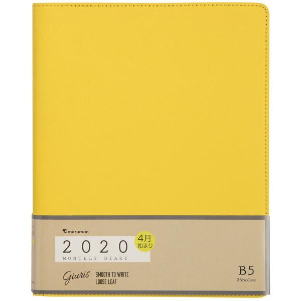 手帳 2020年 4月始まり ジウリス ダイアリー B5 マンスリー 月曜始まり 全6色 ルーズリーフ スケジュール帳 FD5114-20 マルマン (宅配便のみ)|artandpaperm|10