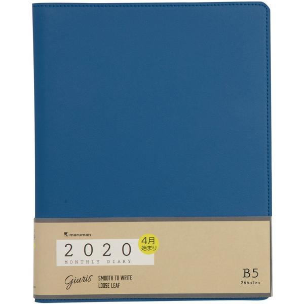 手帳 2020年 4月始まり ジウリス ダイアリー B5 マンスリー 月曜始まり 全6色 ルーズリーフ スケジュール帳 FD5114-20 マルマン (宅配便のみ)|artandpaperm|11