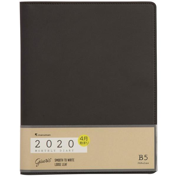 手帳 2020年 4月始まり ジウリス ダイアリー B5 マンスリー 月曜始まり 全6色 ルーズリーフ スケジュール帳 FD5114-20 マルマン (宅配便のみ)|artandpaperm|12