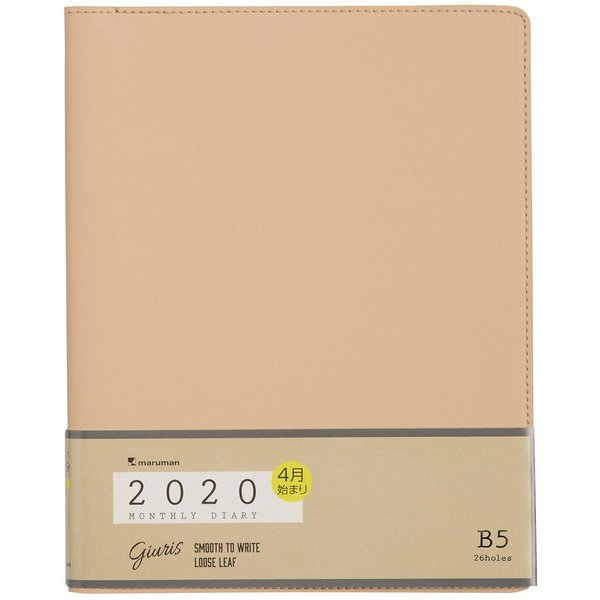 手帳 2020年 4月始まり ジウリス ダイアリー B5 マンスリー 月曜始まり 全6色 ルーズリーフ スケジュール帳 FD5114-20 マルマン (宅配便のみ)|artandpaperm|13