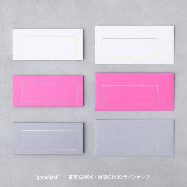 マルマン 封筒 グランジュテ GJN05[DM便1](旧メール便) artandpaperm 04