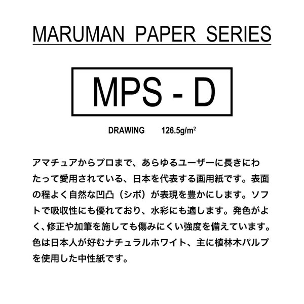ルーズリーフ 画用紙リーフ 無地 B5 26穴 並口 中性紙 L1235 マルマン (DM便 ネコポス2点まで)|artandpaperm|06