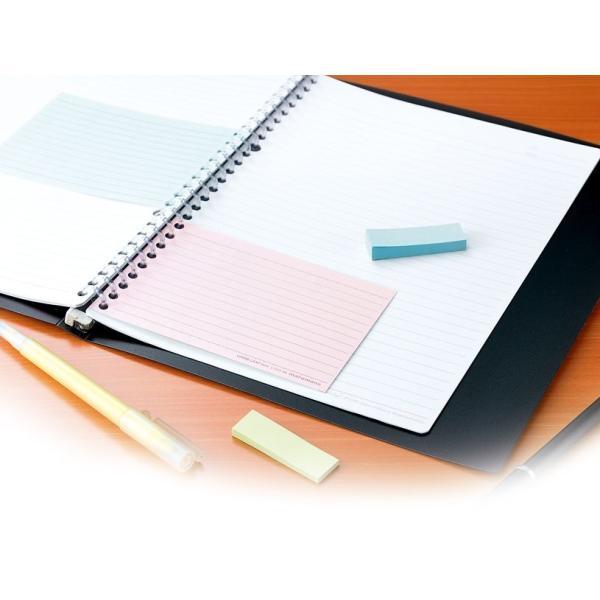 書きやすいルーズリーフ ミニ B7変形(9穴) 筆記用紙80g/m2 メモリ入6mm罫 100枚 L1431 【maruman/マルマン】[DM便(2)]|artandpaperm|02