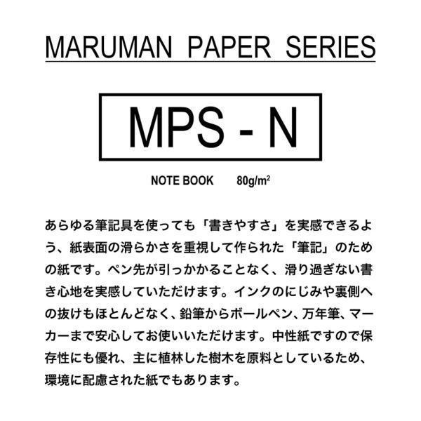 書きやすいルーズリーフミニ B7変形(9穴) 筆記用紙80g/m2 7行 10mm横罫 100枚 L1434 【maruman/マルマン】[DM便(2)]|artandpaperm|03