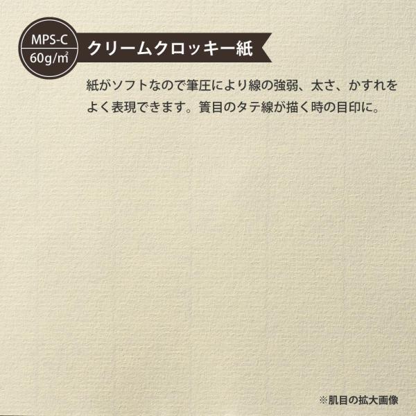 ルーズリーフクロッキーリーフ ミニ 9穴 クリームクロッキー紙 中性紙 L1437 マルマン (DM便 ネコポス2点まで)|artandpaperm|03