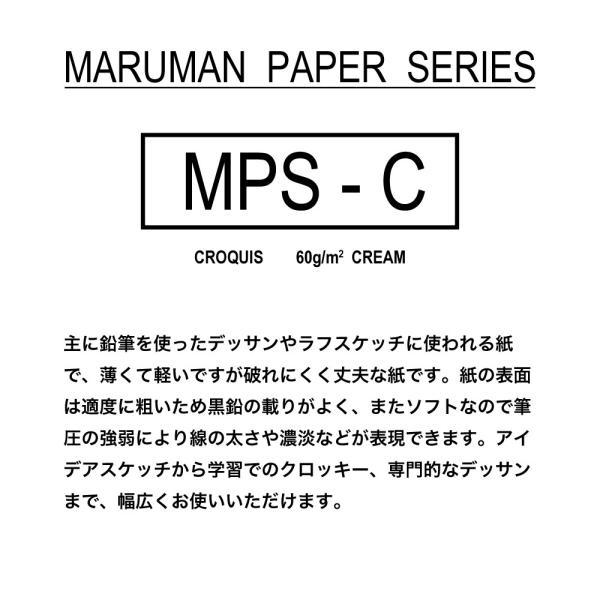 ルーズリーフクロッキーリーフ ミニ 9穴 クリームクロッキー紙 中性紙 L1437 マルマン (DM便 ネコポス2点まで)|artandpaperm|06