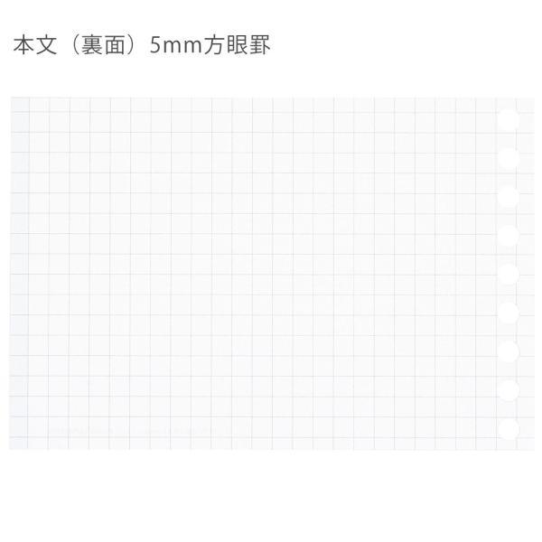 マルマン ルーズリーフ 書きやすいルーズリーフ TO DOリスト ミニ B7変形(9穴) 50枚 L1439 [DM便(2)]|artandpaperm|04