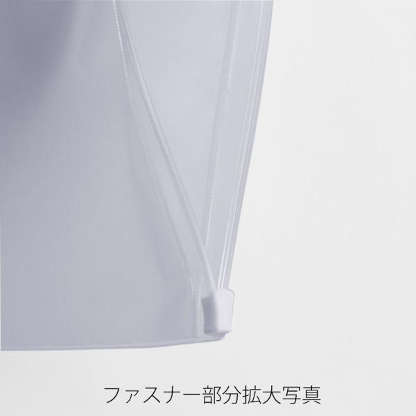 ファスナー付きポケットリーフ A4(30穴) 1枚 L850【maruman/マルマン】[DM便(1)]|artandpaperm|03