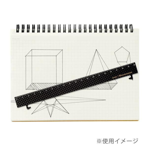マルマン ノートアクセサリー ニーモシネ 限定品 リング取付型 カーボン製ルーラー MNR1(DM便1)maruman|artandpaperm|06