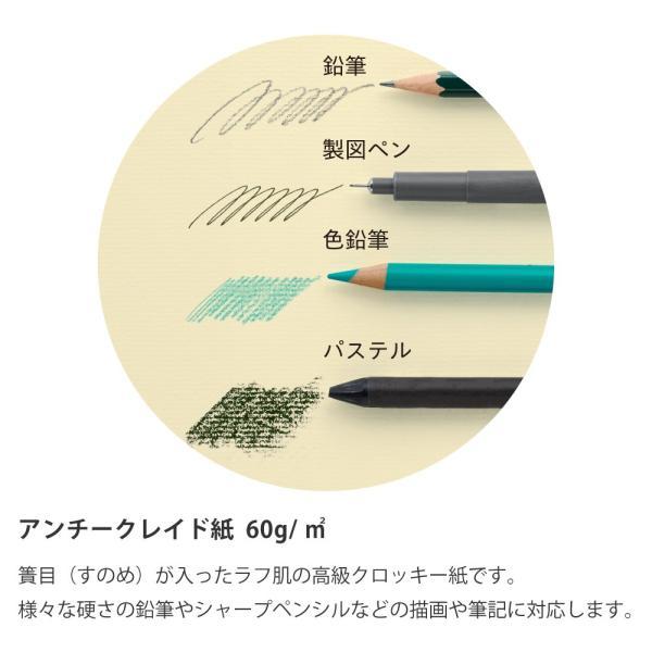 マルマン ノート グリフィー B6変型 アンチークレイド紙 N1484[DM便2](旧メール便)|artandpaperm|03