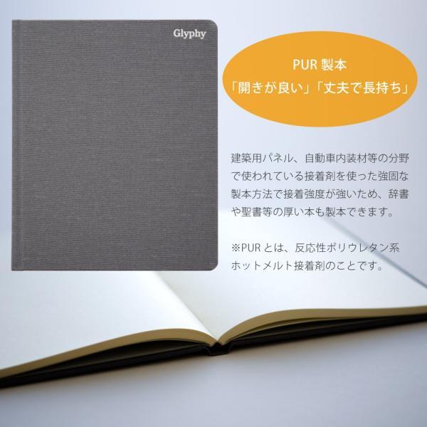 マルマン ノート グリフィー B6変型 アンチークレイド紙 N1484[DM便2](旧メール便)|artandpaperm|04