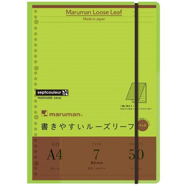 マルマン ルーズリーフパッド&ホルダー セプトクルール A4 PH100B [DM便不可]|artandpaperm|05