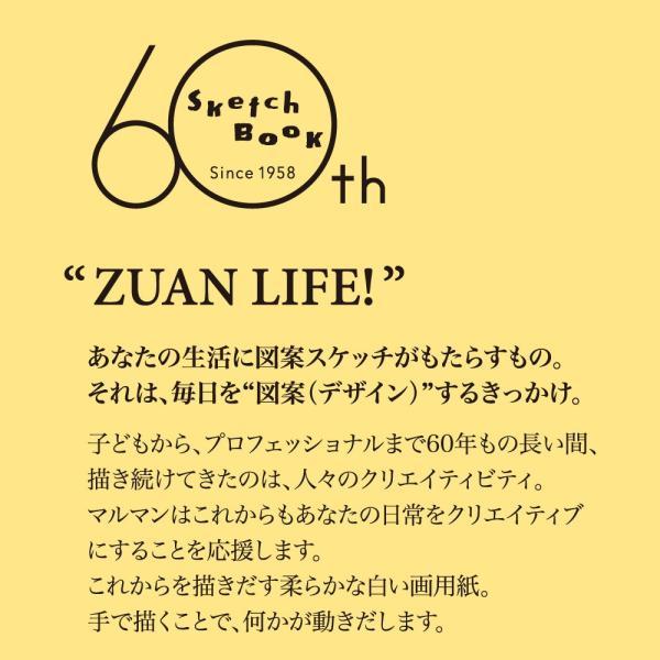 マルマン 図案 60th限定品 ノート A5 ZN250A (DM便2 旧メール便) maruman|artandpaperm|05