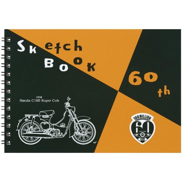 マルマン スケッチブック 60th 図案 × スーパーカブ コラボレーションスケッチブック B6 ZSCLB1 (DM便不可) maruman|artandpaperm