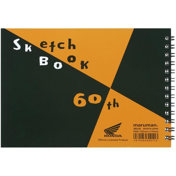 マルマン スケッチブック 60th 図案 × スーパーカブ コラボレーションスケッチブック B6 ZSCLB1 (DM便不可) maruman|artandpaperm|02