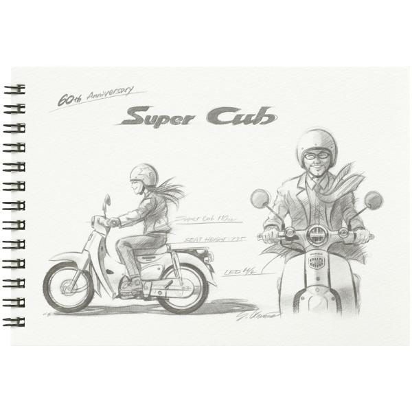 マルマン スケッチブック 60th 図案 × スーパーカブ コラボレーションスケッチブック B6 ZSCLB1 (DM便不可) maruman|artandpaperm|05