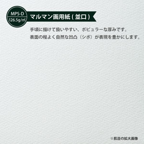 マルマン スケッチブック 60th 図案 × スーパーカブ コラボレーションスケッチブック B6 ZSCLB1 (DM便不可) maruman|artandpaperm|07