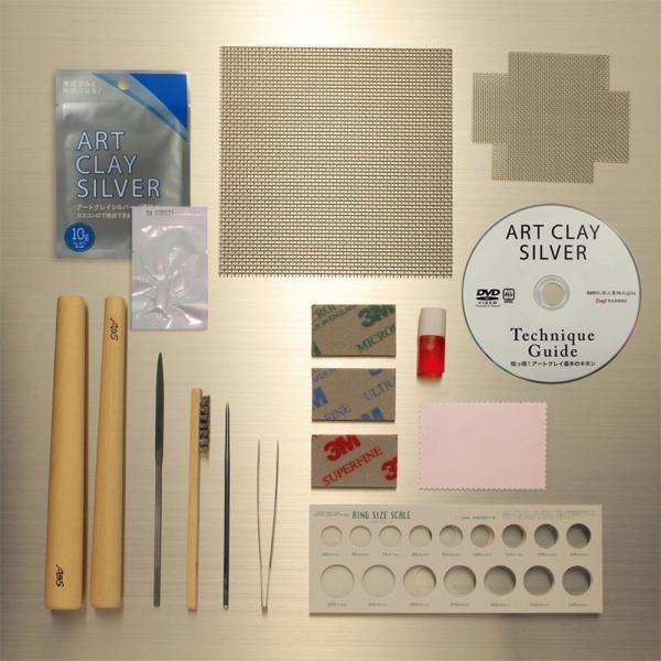 アートクレイシルバースターターセット 送料無料 銀粘土 5g増量 リングモールド レシピ付 通販|artclaytsuhan|02