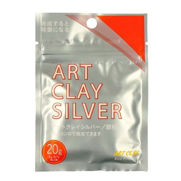 銀粘土10%増量 アートクレイシルバー20g 純銀粘土 手作り シルバー アクセサリー クレイ 通販 キャッシュレス 5%還元 artclaytsuhan