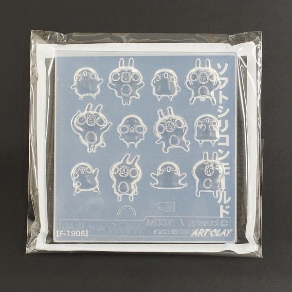 カナヘイの小動物 銀の粘土で作る ハンドメイド ピンバッジキット|artclaytsuhan|07