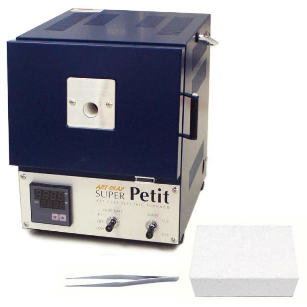 家庭用小型電気炉スーパープチ|artclaytsuhan