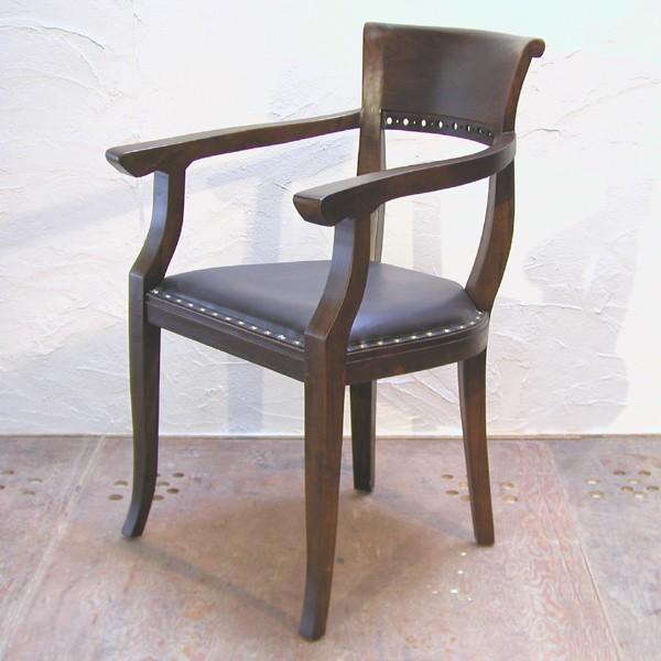 ダイニングチェア・肘掛付食卓椅子・キパスアームチェア・チーク無垢材・牛革・レザーチェア|artcrew