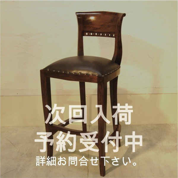 バースツール・バーチェア・キパスバースツール・チーク&レザー・オリジナル家具・インドネシア直輸入|artcrew