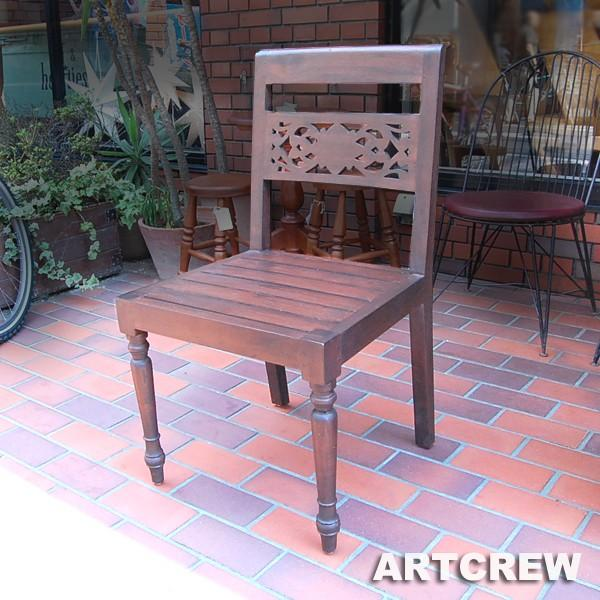 ダイニングチェア・ノーアーム・カーブドチェア・・・チーク・オリジナル家具・インドネシア直輸入|artcrew