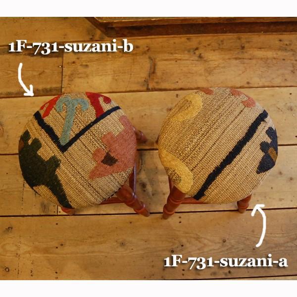 スツール、スザニスツール 玄関用、ドレッサー用に・・・チーク・オリジナル家具・インドネシア直輸入|artcrew|06