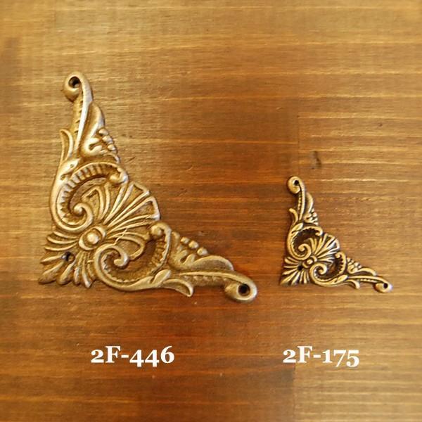 ブラス飾り 角飾り 真鍮金具・インドネシア直輸入・インテリアパーツ・古色仕上げ DIY 家具部品|artcrew|06
