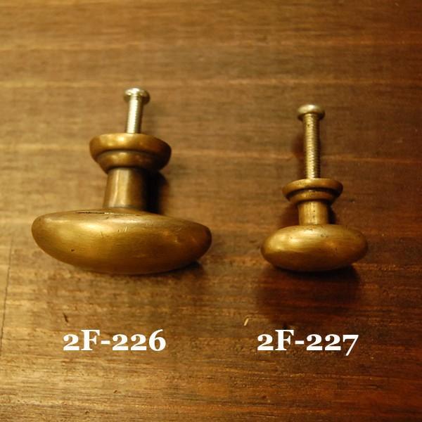 ブラス取っ手 つまみ 真鍮把手 インドネシア直輸入・インテリアパーツ・アンティーク仕上げ・古色仕上げ DIY 付け替え 修理 家具部品|artcrew|05