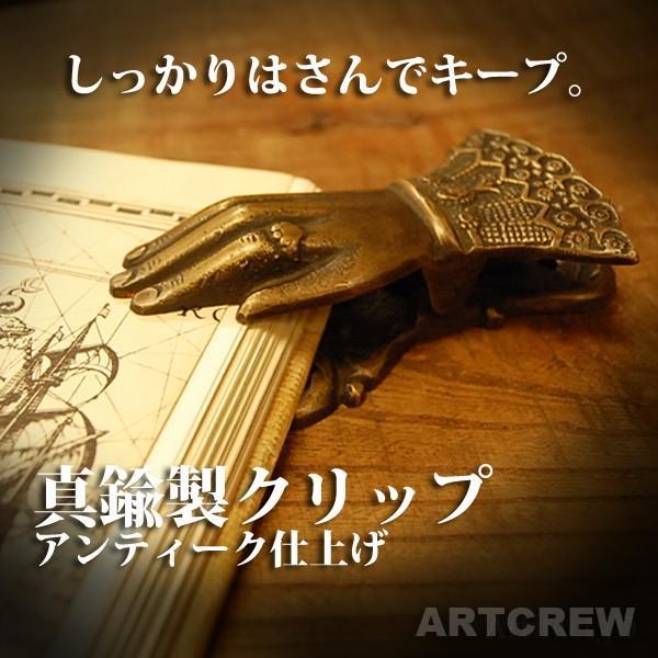 ブラスクリップ・・・真鍮・インドネシア直輸入・アンティークスタイル・インテリア雑貨|artcrew