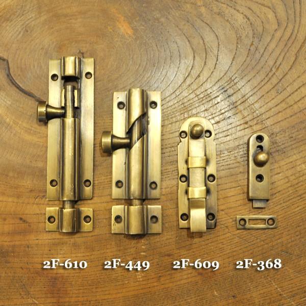 ブラス錠前368 真鍮金具 インドネシア直輸入 インテリアパーツ 古色仕上げ DIY 扉金具|artcrew|13