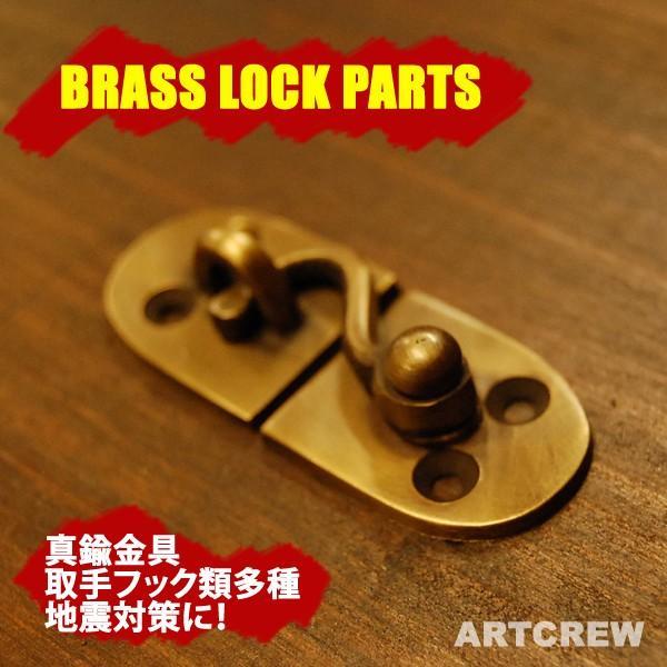 ブラス錠前439 真鍮金具・・・インドネシア直輸入・インテリアパーツ・古色仕上げ|artcrew