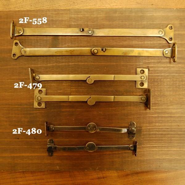 ブラスヒンジ479 蝶番 真鍮・・・インドネシア直輸入・インテリアパーツ・古色仕上げ|artcrew|06