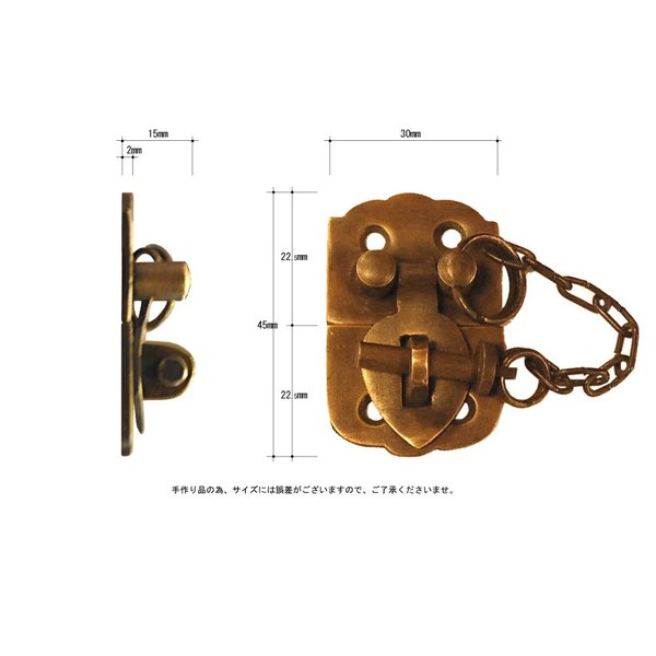 ブラス錠前545 真鍮金具・・・インドネシア直輸入・インテリアパーツ・古色仕上げ artcrew 06